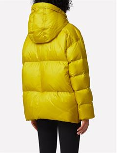 Sloane Shiny Down Jacket Lemon