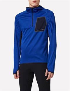 Elements Jersey Running Hoodie Strong Blue