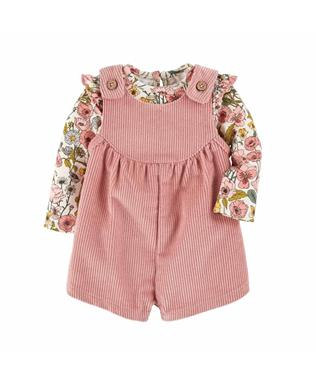 CORDUROY FLORAL BUBBLE SET