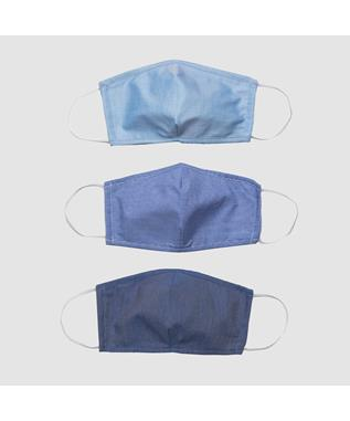 KENT TRIO 3 LAYER MASK