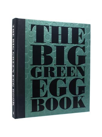 The Big Green Egg Cookbook