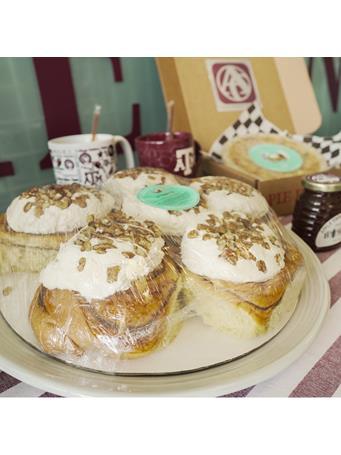 Best of Texas Aggie Breakfast Bundle