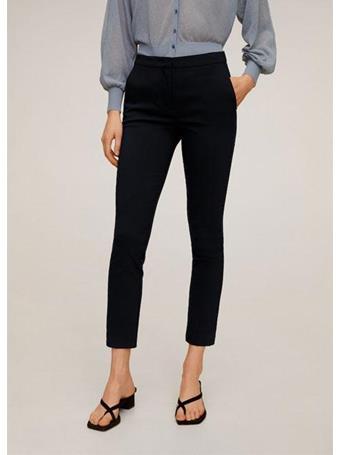 MANGO - Crop Skinny Pants NAVY