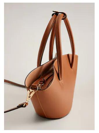 MANGO - Double Strap Mini Basket Bag {#color}