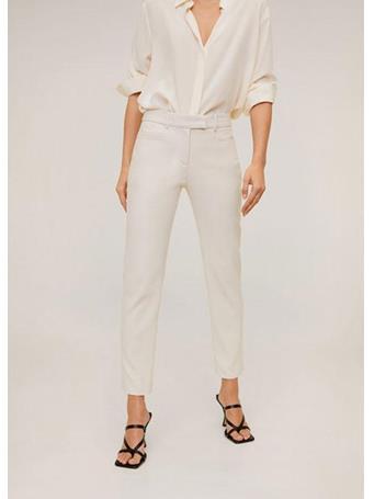 MANGO - Cotton Crop Pants WHITE
